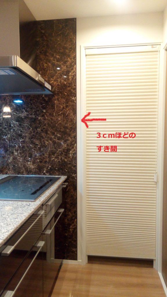 わが家に採用したセラール(キッチン前ボード)エンペラドールボニート