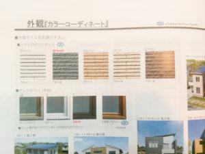 窓枠サッシは4色展開