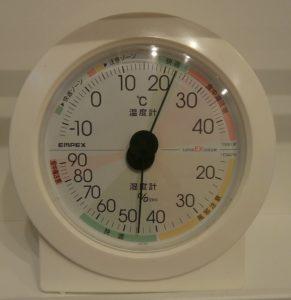 夏も冬も室温と湿度が一定!
