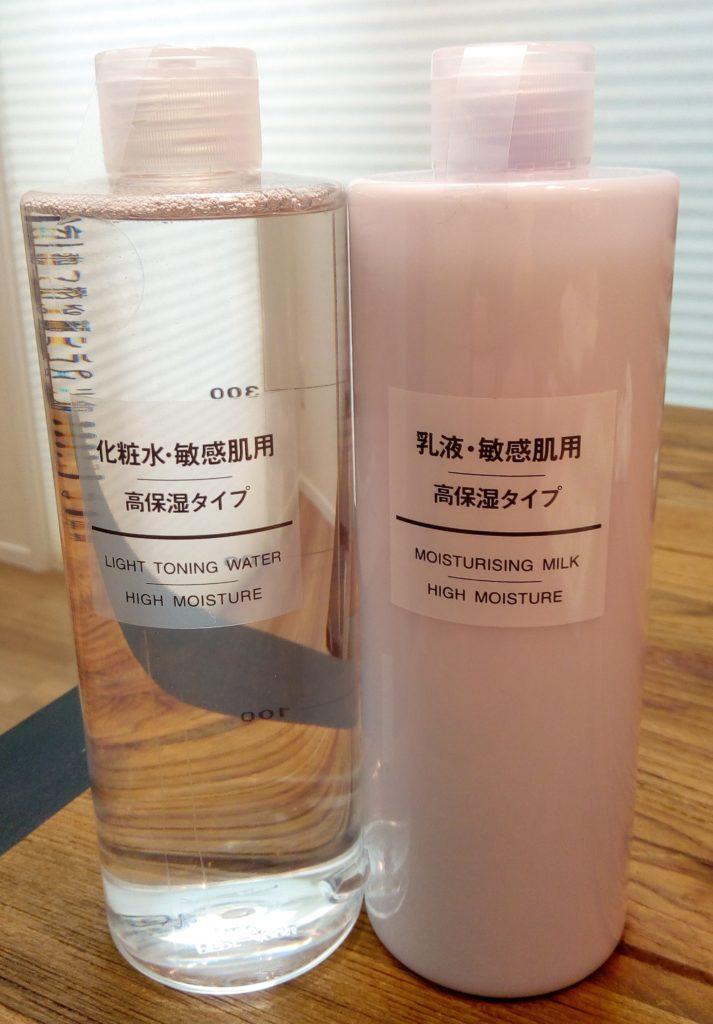 愛用の無印良品の化粧水&乳液