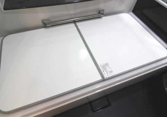 ユニットバス浴槽二枚蓋(取っ手なし)断熱性能高