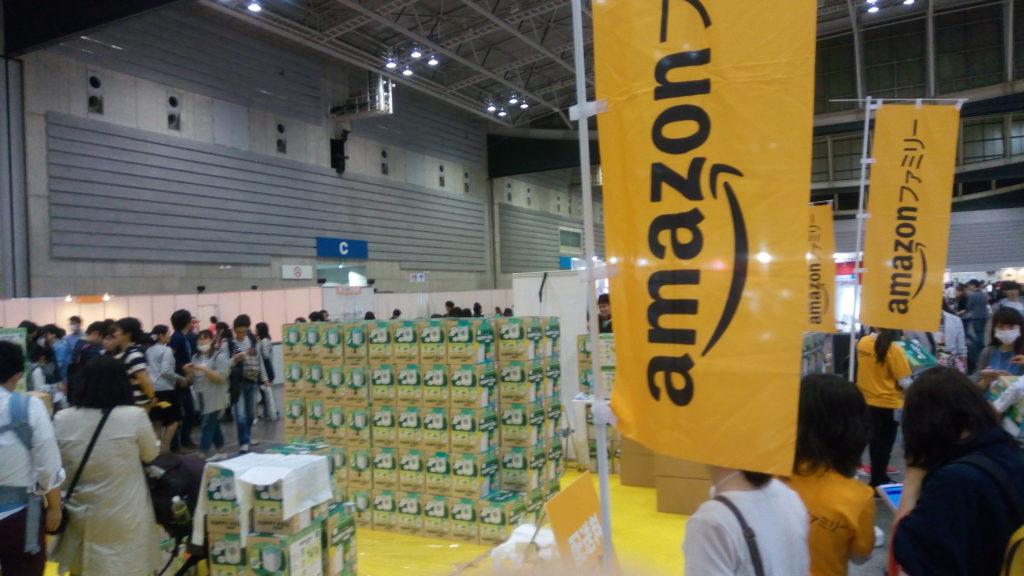 アマゾンファミリーブースの様子。会員登録すると3000円相当のオムツポッドをもらえます♪