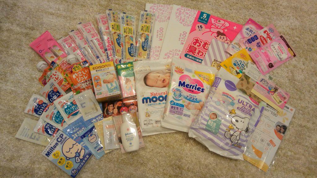 子育てに関係する商品のサンプルをたくさんもらってきました♪
