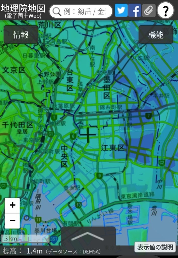 お住いの地域の標高や地形を確認することができる