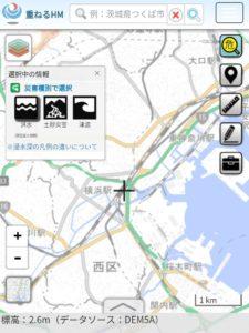 国土交通省が作成した「重ねるハザードマップ」