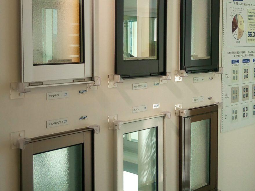 三協三協アルミショールームに展示されている窓枠