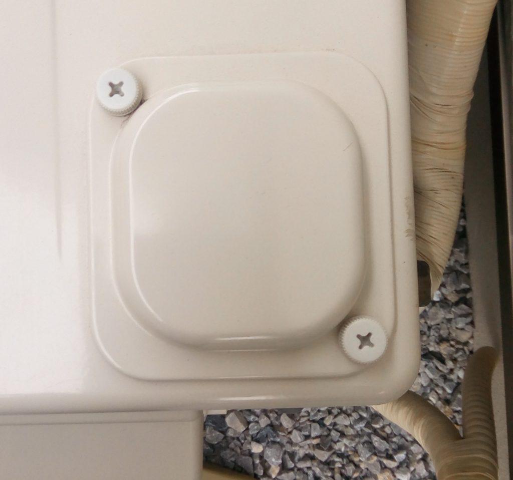 Rayエアコンの室外機の上部についている吸水口