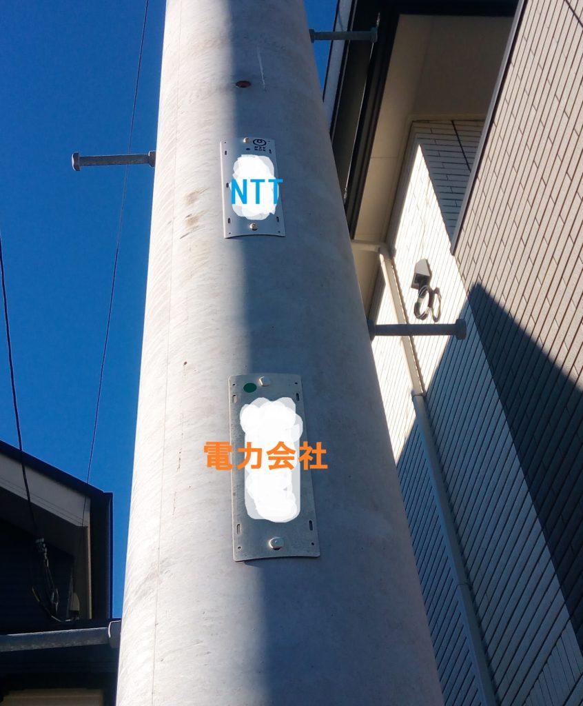 電柱には電力会社と通信会社の管理番号が付いている。