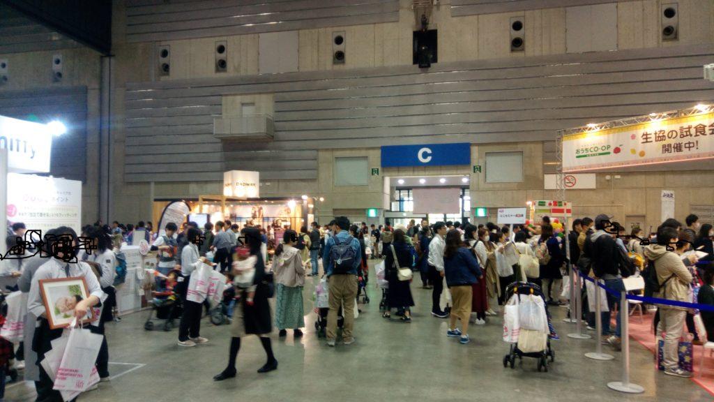 パシフィコ横浜の広い会場でも大混雑
