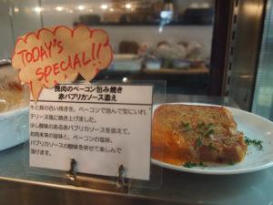 お肉料理1