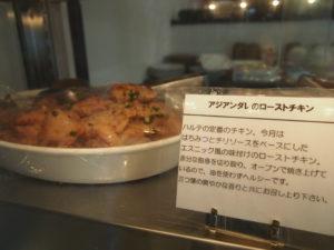 お肉料理2