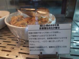 お肉料理3