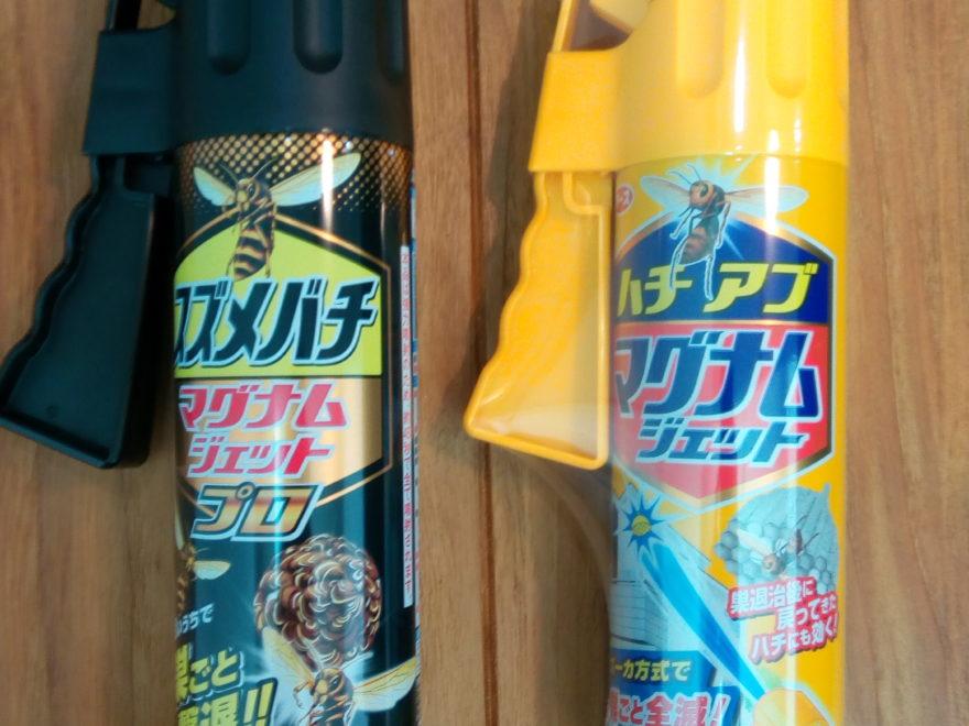 市販の蜂駆除スプレー。スズメバチ用は値段が高い。