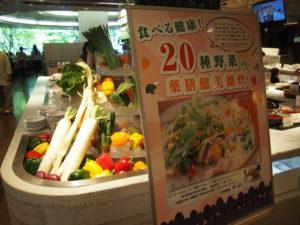 那須高原の新鮮なお野菜がたくさん!