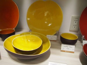 Jars黄色系カラー