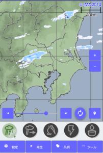 出典:気象庁サイト 高解像度ナウキャスト