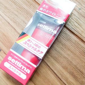 ドイツ生まれのホワイトニング歯磨き粉『セッチマ』