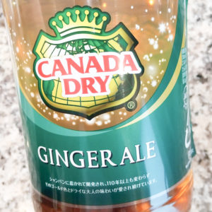 カナダドライのジンジャーエールも美味