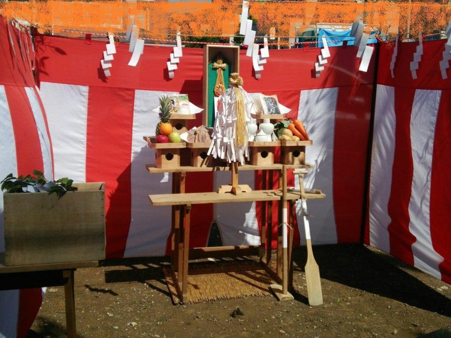 地鎮祭の準備状況