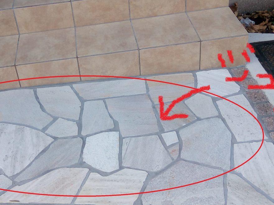 わが家に採用した、ジュラストーン(天然乱形石)ホワイト色