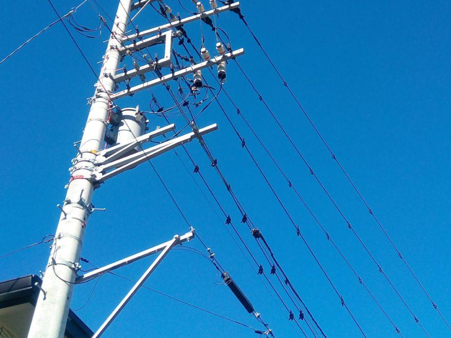 近い将来、電線が無くなるかも?