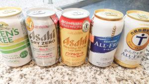 ノンアルビールの種類は豊富